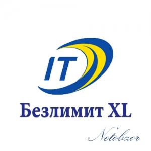 Безлимит XL