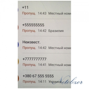 Телефон с изменяемым номером