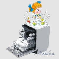 Установка посудомоечной машины, сервисные центры