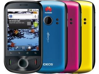 Супер предложения для 3G смартфонов от Интертлеком